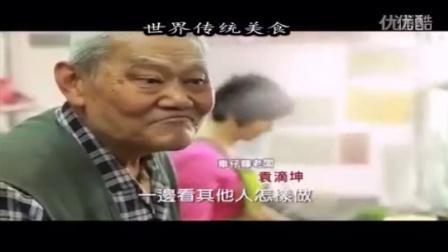 舌尖上的香港——车仔面