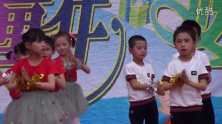 海原县三河镇苋麻小学2016年庆祝六一活动