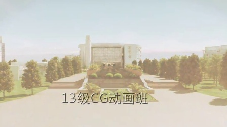 武汉工程职业技术学院三维动漫设计专业作品,压水印
