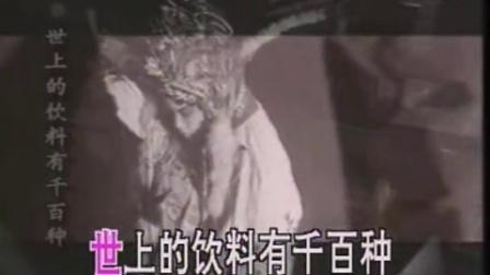 杭天琪-前门情思大碗茶(三十年的歌)