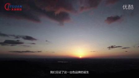 杭州天冠科技有限公司企业宣传片