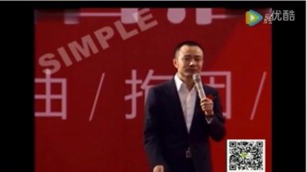 俞凌雄震撼演讲 超级攻心术-销售顶级培训
