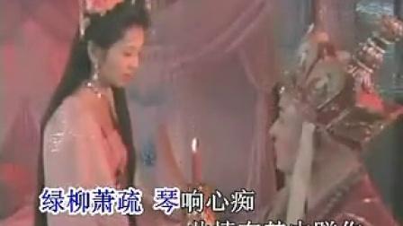 《女儿情》粤语版_土豆_高清视频在线观看