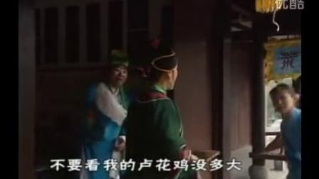安徽地方戏曲黄梅戏《王婆骂鸡》全剧_标清