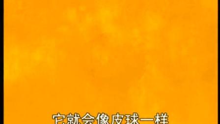 蓝猫小学科学第40课 土星