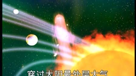蓝猫小学科学第45课 什么是掠日彗星