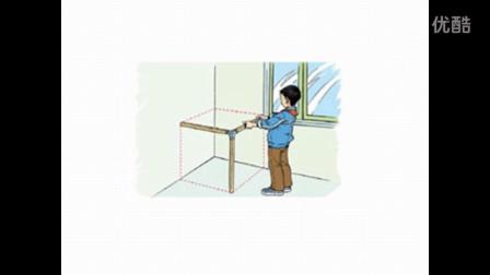 五年级数学下册 长方体和正方体的体积(第1课时)课件 新人教版