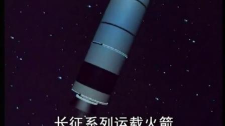 蓝猫小学科学第48课 人类空间技术的发展