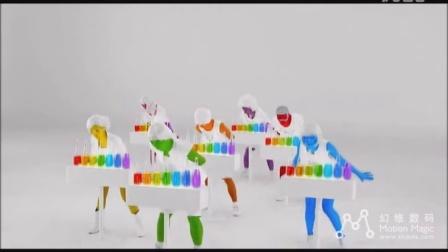 幻维数码包装作品-艺术人文-彩色人之彩色人系列1