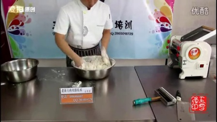 陕西肉夹馍的做法,加盟老潼关肉夹馍,正宗陕西肉夹馍培训
