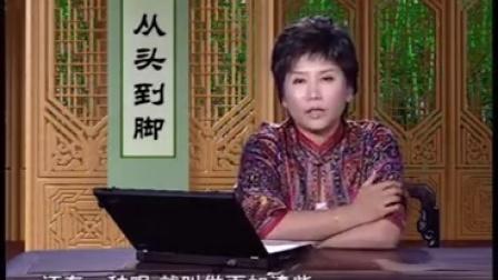 8.五官(上)