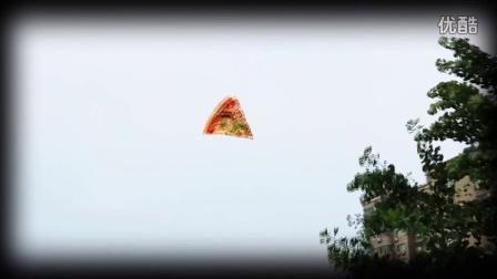 披萨星球自制