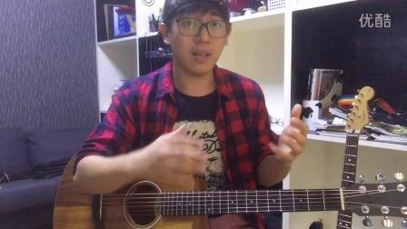 N7网络培训课程《节奏风格提高班介绍》 靠谱吉他