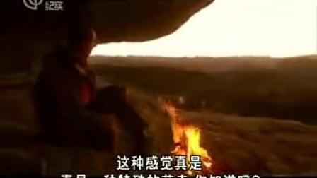 【运动天下】贝爷在铜谷 国语高清荒野求生第二季3 [户外]_标清