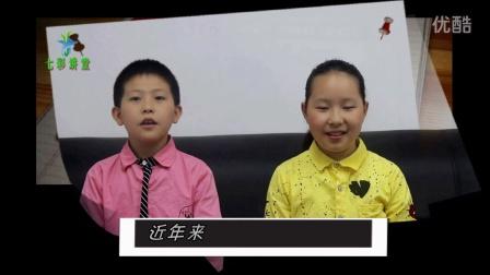过端午.华渝TV之七彩讲堂.