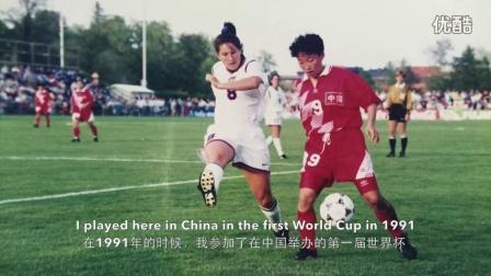 美国国务院体育特使琳达·汉密尔顿和劳伦·格雷格的中国之行 U.S. SPORTS ENVOYS VISIT CHINA