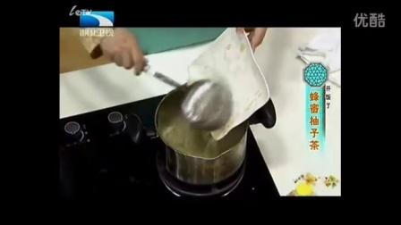 蜂蜜柚子茶的制作方法