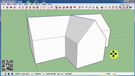 Started With SketchUp Part 02 精确建模