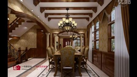 扬州别墅美式风格装修效果图-扬州一号家居网-和昌森林湖别墅装修