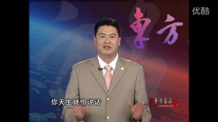 李强最新演讲视频搞好人际关系你就成功了