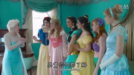 迪士尼公主—冰雪女王的单身宣言