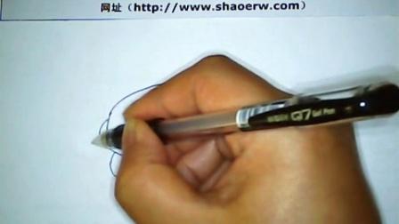 [视频]简笔画大全[动物]小乌龟