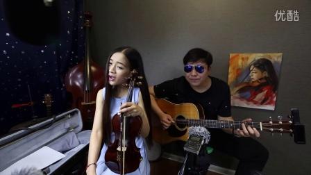【郝浩涵梦工厂】吉他弹唱 美丽心情+青花瓷(又又)