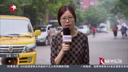"""看东方20160616借贷宝回应""""裸条贷款"""":属线下行为 将配合调查 高清"""
