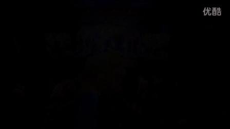20160614婚礼预告片 喜之约婚礼 策划 果木影视 出品