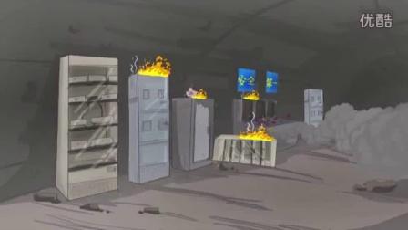 非煤矿山典型事故案例警示教育片——火灾事故篇