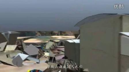 非煤矿山典型事故案例警示教育片——采空区坍塌事故篇