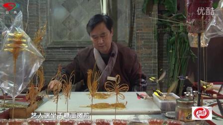 传承四川第二集 传承着的甜蜜——糖画
