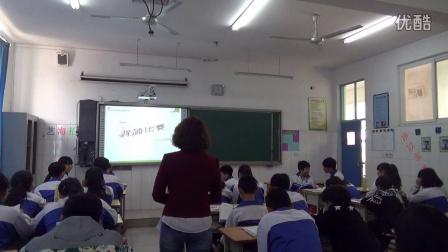 《夸父逐日》公开课——雄县二中谢会兰