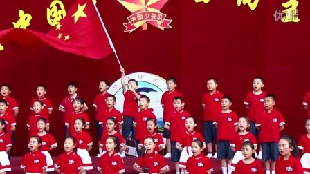 北坊小学《童心向党》歌谣传唱