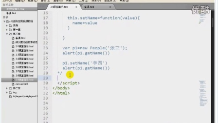 JavaScript进阶应用教程