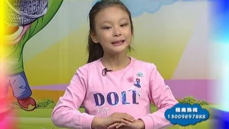 牡丹江少年领袖口才学校快乐城堡《宝宝说》节目武小轩