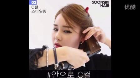 【韩国发型教程】时尚短发露出你的额头去除前刘海儿