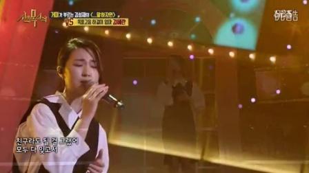 新的嗓音,完美的高音,韩国美女挑战高音极限