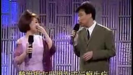 【费玉清】史上最全小哥笑话合集(13)