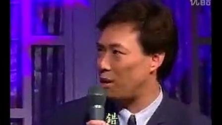 【费玉清】史上最全小哥笑话合集(20)