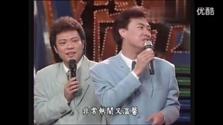 【费玉清】史上最全小哥笑话合集(1)