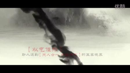闫文晓VS程贝贝:2016年大青山国际太极拳大赛战神争霸赛