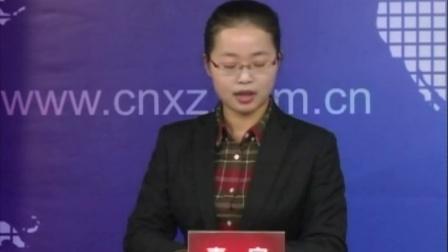 2013.12.19.徐州市人力资源市场信息化招聘新闻发布会