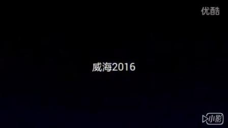 XiaoYing_Video_1466131963479