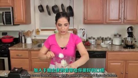 【劳拉厨房物语】草莓芝士蛋糕奶昔教程 @柚子木字幕组