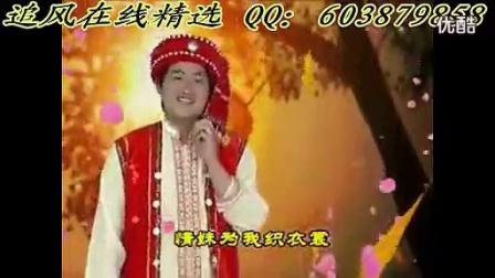 云南山歌 (毛家超 马丽波) 妹盼哥哥早回乡DJ