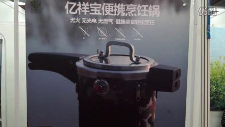 首届城乡汇美文化大集在京开幕