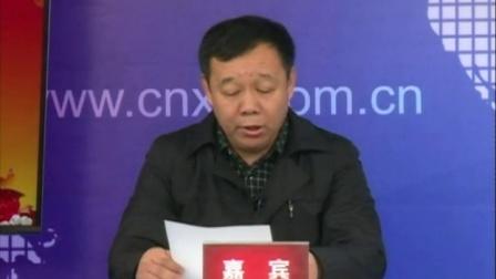 2013.12.20.《徐州市教育信息化三年行动计划》新闻发布会