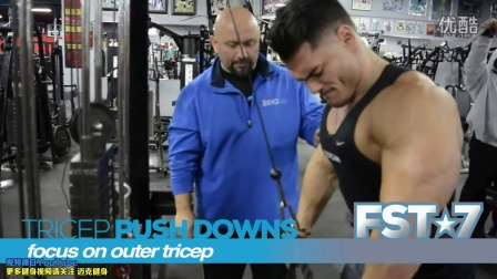 杰瑞米FST-7 Rope Tricep Push Down
