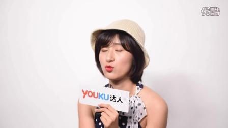 """<专访>01期:贾博雅 古灵精怪""""糖宝""""的时尚态度"""